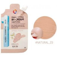 ВВ-крем Eyenlip Pocket Pouch Line Magic Fitting BB Cream ТОН 23 SPF50+ PA+++
